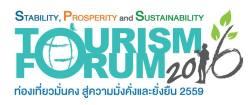 Tourism Forum 2016